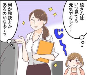 【制作実績】マンガ制作 株式会社オンライフ様