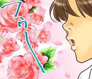 【制作実績】マンガ制作 トランスコスモス株式会社様