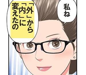 【制作実績】マンガ制作 株式会社ECスタジオ様