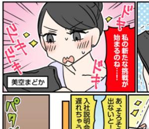 【制作実績】株式会社ビューティースリー様