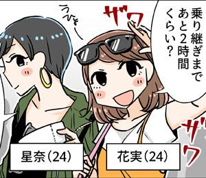 【制作実績】株式会社JTBワールドバケーションズ様  title=