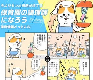 【制作実績】株式会社アスカクリエート様  title=
